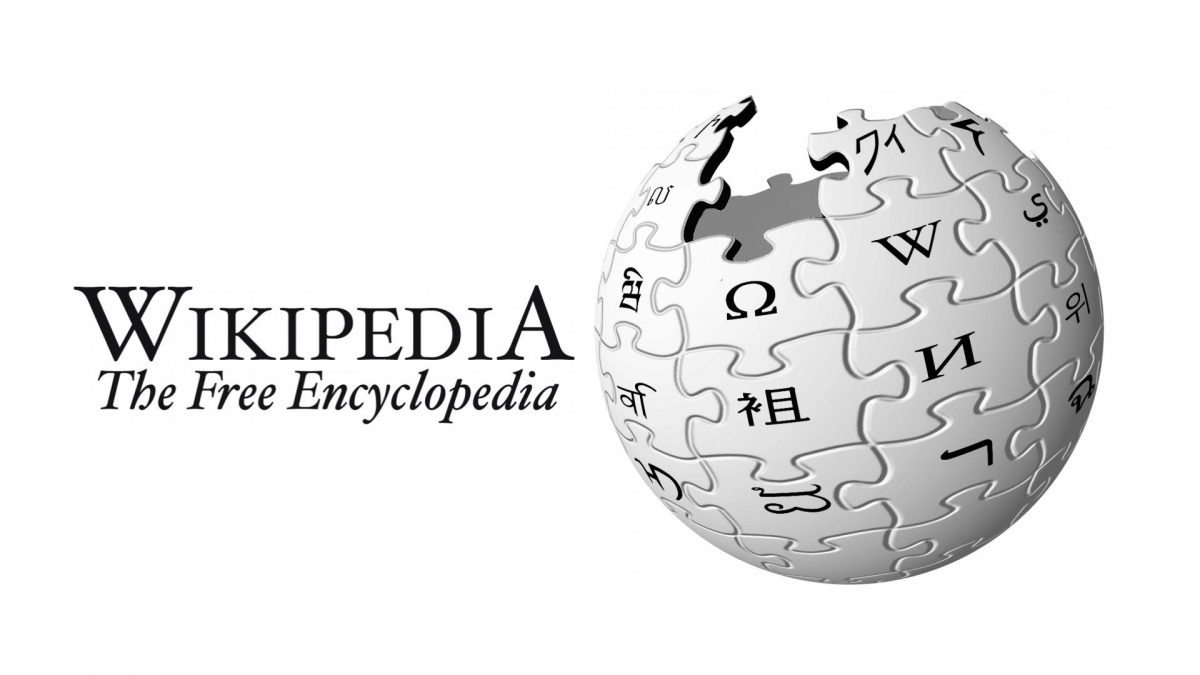 wikipedia qwanturank